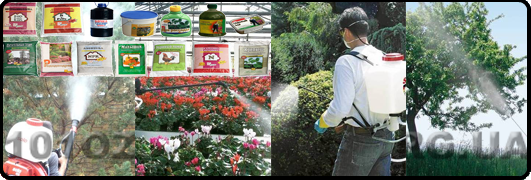 Fertilizers and plant protection products.  Garden chemistry.