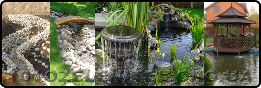 Construction of ponds and reservoirs. Create decorative waterfalls and fountains